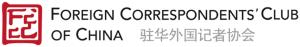 fccc_beijing_logo