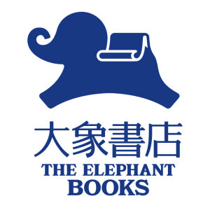 Elephant Bookstore
