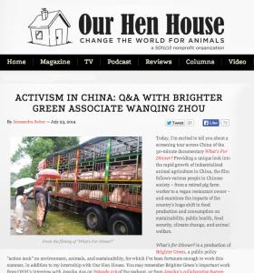 Our Hen House采访周晚晴(英文)