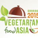 vegfoodasia_logo