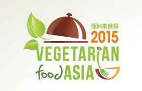 2015 Vegetarian Food Asia Logo